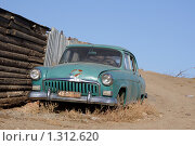 Купить «Машина ГАЗ-21 Волга», фото № 1312620, снято 18 октября 2009 г. (c) Алина Щедрина / Фотобанк Лори