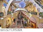 Купить «ГУМ перед Новым годом», эксклюзивное фото № 1315824, снято 20 декабря 2009 г. (c) Алёшина Оксана / Фотобанк Лори