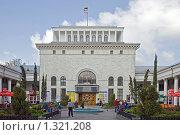Купить «Вокзал в Симферополе», фото № 1321208, снято 6 мая 2009 г. (c) Parmenov Pavel / Фотобанк Лори