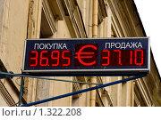 Информационное табло пункта обмена валют. Стоковое фото, фотограф Михаил Тимонин / Фотобанк Лори