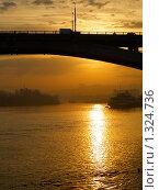 Купить «Красноярск. Коммунальный мост», фото № 1324736, снято 3 октября 2009 г. (c) Andrey M / Фотобанк Лори