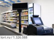 Купить «Кассовый аппарат в продовольственном магазине», фото № 1326088, снято 5 ноября 2009 г. (c) Vladimir Kolobov / Фотобанк Лори