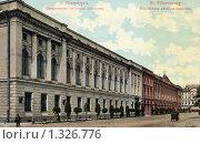 Купить «Императорская публичная библиотека в Санкт-Петербурге», фото № 1326776, снято 14 апреля 2018 г. (c) Юрий Кобзев / Фотобанк Лори
