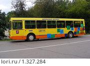"""Купить «""""Школьный"""" автобус», эксклюзивное фото № 1327284, снято 13 сентября 2008 г. (c) lana1501 / Фотобанк Лори"""