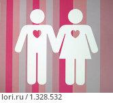 Купить «Два влюбленных человечка», фото № 1328532, снято 27 декабря 2009 г. (c) Софья Петрова / Фотобанк Лори