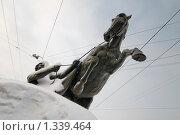 Купить «Скульптура Петра Клодта Укротитель коня на Аничковом мосту зимой. Санкт-Петербург», эксклюзивное фото № 1339464, снято 2 января 2010 г. (c) Александр Алексеев / Фотобанк Лори