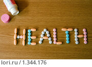 "Купить «Надпись ""Health""», фото № 1344176, снято 2 октября 2009 г. (c) Анна Лурье / Фотобанк Лори"