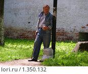 Купить «Нищий мужчина-инвалид просит подаяние у монастырской стены Свято Троице-Сергиевой Лавры», эксклюзивное фото № 1350132, снято 7 июня 2009 г. (c) lana1501 / Фотобанк Лори