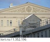 Купить «Москва. Фрагмент здания Большого театра», эксклюзивное фото № 1352196, снято 3 марта 2009 г. (c) lana1501 / Фотобанк Лори
