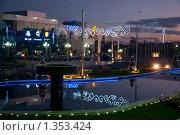 Купить «Площадь Сохо в вечерних огнях, Шарм-эль-Шейх, Египет», фото № 1353424, снято 7 декабря 2009 г. (c) Сергей Плюснин / Фотобанк Лори