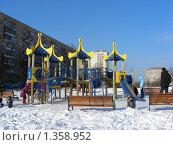 Купить «Москва. Гольяново. Детская площадка в парке», эксклюзивное фото № 1358952, снято 23 февраля 2009 г. (c) lana1501 / Фотобанк Лори