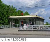 """Купить «Москва. Станция метро """"Пионерская""""», эксклюзивное фото № 1360088, снято 19 мая 2009 г. (c) lana1501 / Фотобанк Лори"""