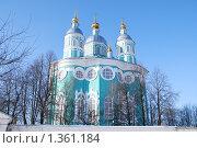 Успенский собор в Смоленске (2009 год). Стоковое фото, фотограф Оксана Шагова / Фотобанк Лори