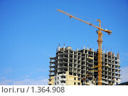 Купить «Строящийся жилой дом», фото № 1364908, снято 13 марта 2009 г. (c) Александр Паррус / Фотобанк Лори