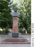 Купить «Памятник. Цицин Николай Васильевич - Саратов», фото № 1367816, снято 7 января 2009 г. (c) Anna Kavchik / Фотобанк Лори