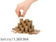 Купить «Золотые монеты, изолированные на белом фоне», фото № 1369964, снято 14 ноября 2009 г. (c) Воронин Владимир Сергеевич / Фотобанк Лори