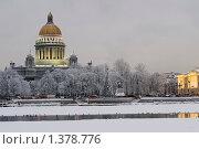 Купить «Зимний Санкт-Петербург. Сенатская площадь», эксклюзивное фото № 1378776, снято 14 января 2010 г. (c) Александр Алексеев / Фотобанк Лори