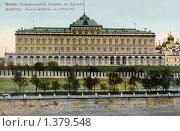 Купить «Императорский дворец в Кремле. Москва», фото № 1379548, снято 18 апреля 2019 г. (c) Юрий Кобзев / Фотобанк Лори