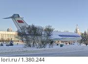 Купить «Самолет Як 42 на ВВЦ (ВДНХ).Зима», эксклюзивное фото № 1380244, снято 12 января 2010 г. (c) Алёшина Оксана / Фотобанк Лори