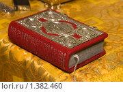 Старая библия. Стоковое фото, фотограф Andrejs Pidjass / Фотобанк Лори