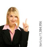 Купить «Деловая женщина указывает пальцем наверх», фото № 1384956, снято 26 февраля 2020 г. (c) Andrejs Pidjass / Фотобанк Лори