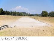 Купить «Стадион в Олимпии, где проходили античные Олимпийские игры», фото № 1388056, снято 31 июля 2007 г. (c) Владимир Горощенко / Фотобанк Лори