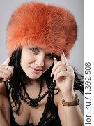 Девушка в большой зимней шапки, с темными волосами. Стоковое фото, фотограф Евгения Ус / Фотобанк Лори