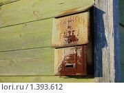Купить «Старый почтовый ящик», фото № 1393612, снято 19 января 2010 г. (c) Никонор Дифотин / Фотобанк Лори