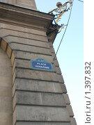 Купить «Указатель Вандомская площадь - Париж», фото № 1397832, снято 29 сентября 2008 г. (c) Александр Гончаров / Фотобанк Лори