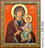 Купить «Икона Богородицы с младенцем», фото № 1399856, снято 11 января 2010 г. (c) Дмитрий Калиновский / Фотобанк Лори
