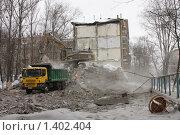 Продолжается снос пятиэтажек в Москве (2010 год). Редакционное фото, фотограф Галина Новикова / Фотобанк Лори