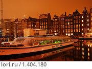 Купить «Амстердам ночью», фото № 1404180, снято 4 января 2010 г. (c) Maria Kuryleva / Фотобанк Лори