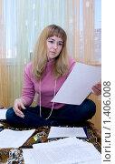 Неоплаченные счета. Стоковое фото, фотограф Ольга Богданова / Фотобанк Лори