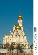 Купить «Колокольня Ивана Великого в Кремле», фото № 1409988, снято 22 января 2010 г. (c) Пантюшин Руслан / Фотобанк Лори