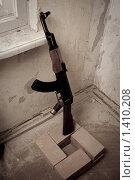 Автомат Калашникова АК-47 (2010 год). Редакционное фото, фотограф Константин Мартынов / Фотобанк Лори