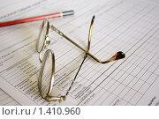 Купить «Отчетный период», фото № 1410960, снято 25 июня 2008 г. (c) Андрей Бурдюков / Фотобанк Лори