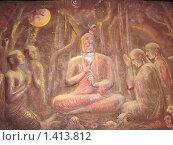 Фреска Будды в Канди. Стоковое фото, фотограф Виктор Пивоваров / Фотобанк Лори