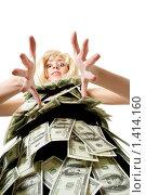 Купить «Женщина и деньги», фото № 1414160, снято 12 декабря 2009 г. (c) Сергей Новиков / Фотобанк Лори