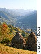 Купить «Осенние горы», фото № 1415032, снято 4 октября 2009 г. (c) Юрий Брыкайло / Фотобанк Лори