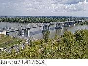 Мост через реку Обь. г. Барнаул (2009 год). Стоковое фото, фотограф Дмитрий Сечин / Фотобанк Лори