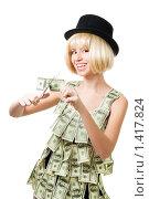 Купить «Девушка в платье из долларов разрезает ножницами купюру», фото № 1417824, снято 12 декабря 2009 г. (c) Сергей Новиков / Фотобанк Лори