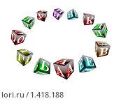 Купить «Разноцветные кубики с буквами алфавита», иллюстрация № 1418188 (c) Владимир Сергеев / Фотобанк Лори