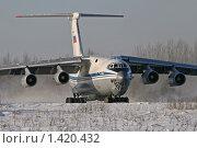 Купить «Военно-транспортный самолет Ил-76 рулит по аэродрому», эксклюзивное фото № 1420432, снято 26 января 2010 г. (c) Александр Тарасенков / Фотобанк Лори