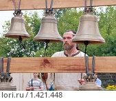 Купить «Фестиваль колокольного звона в Елабуге. Выступление участников», фото № 1421448, снято 23 августа 2009 г. (c) Алексей Баринов / Фотобанк Лори