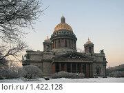 Купить «Исаакиевский собор», фото № 1422128, снято 23 января 2010 г. (c) Александр Секретарев / Фотобанк Лори