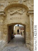 Купить «Мальта, форт», фото № 1423616, снято 21 ноября 2007 г. (c) Николай Богоявленский / Фотобанк Лори