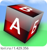 Купить «Иконка - кубик с буквами», иллюстрация № 1429356 (c) Владимир Сергеев / Фотобанк Лори