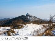 """Вершина горы """"Черный Куст"""". Старые радарные купола. Высота 1194м над уровнем моря. Одна из вершин горной системы Сихотэ-Алинь. Стоковое фото, фотограф Сергеев Игорь / Фотобанк Лори"""