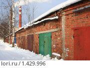 Купить «Гаражи», фото № 1429996, снято 30 января 2010 г. (c) АЛЕКСАНДР МИХЕИЧЕВ / Фотобанк Лори