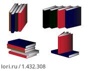 Книги. Стоковая иллюстрация, иллюстратор Игорь Бахтин / Фотобанк Лори